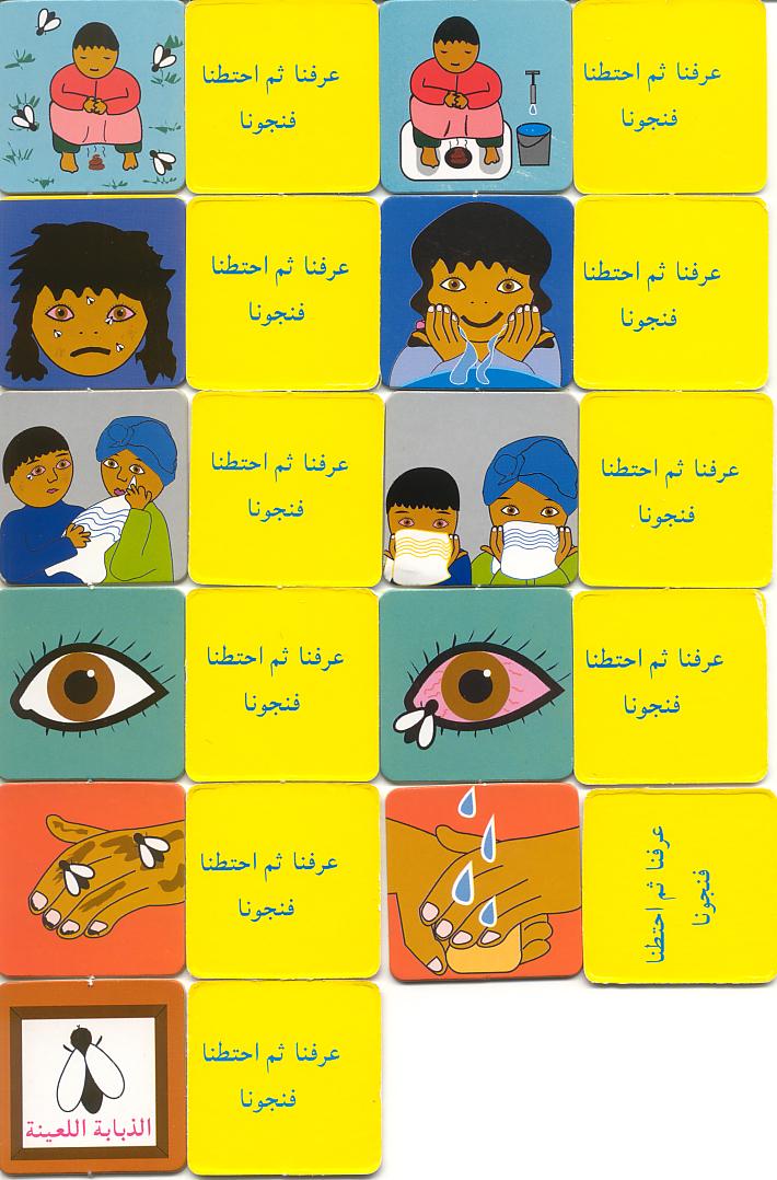 Classroom Design Special Education ~ Trachoma control program health primary school materials