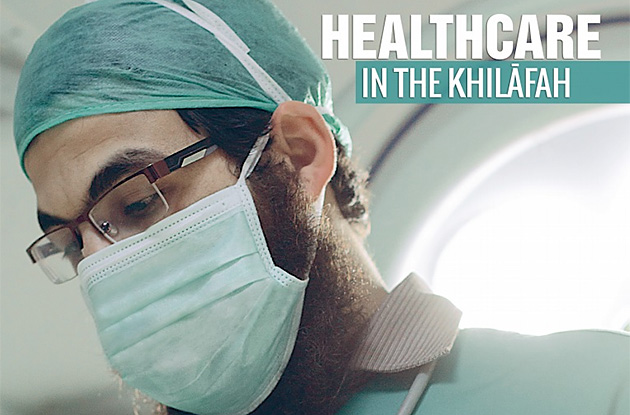 Daesh propaganda includes selling the advantages of living in the so-called caliphate. In this ad, it claims to provide quality healthcare to residents.